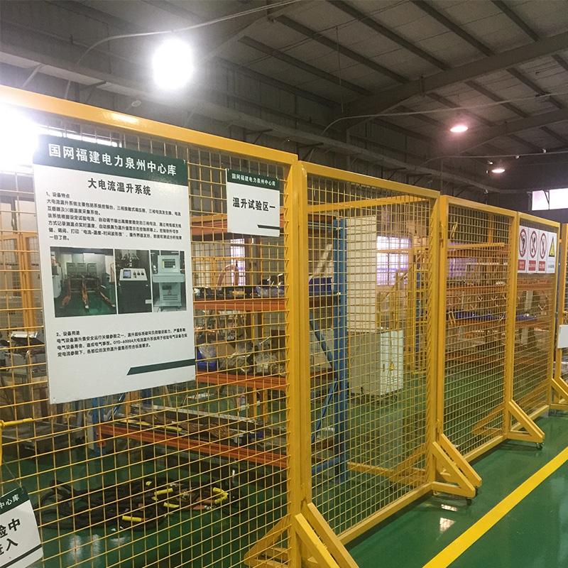 国家电网泉州中心镀锌钢隔离网